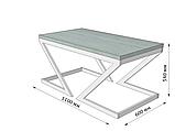 Стол журнальный Зетт Loft Металл-Дизайн, фото 4