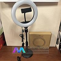 Селфи кольцо лампа на штативе с держателем для телефона M20 LED подсветкой 20 см профессиональная светодиодн