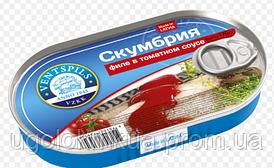 Філе СКУМБРІЇ в/т. з. 170 г ключ атл.ТМ VENTSPILS