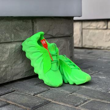 Yeezy Boost Green