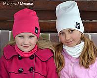 №178 Новинка Тик ток! Трикотаж шапка+хомут.р.54-57 для детей от 7 лет/подросток.В наличии, фото 1