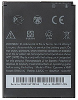 Аккумулятор (Батарея) HTC C525e BM60100 (1800 mAh)