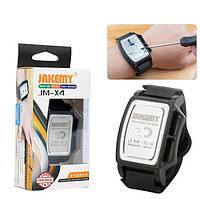 Магнитный браслет Jakemy JM - X4