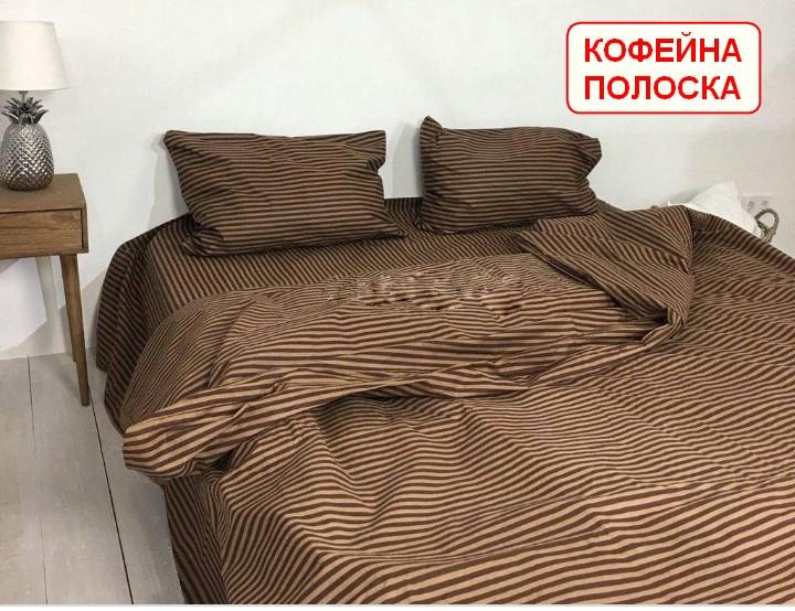 Єврокомплект з простирадлом на резинці - Кофейна полоска