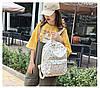 Городской женский белый рюкзак геометрия, фото 8
