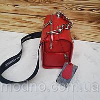 Жіноча шкіряна сумка з двома ремінцями через і на плече Polina & Eiterou, фото 7