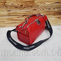Жіноча шкіряна сумка з двома ремінцями через і на плече Polina & Eiterou, фото 6