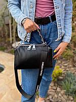 Жіноча шкіряна сумка з двома ремінцями через і на плече Polina & Eiterou, фото 2