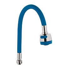 Излив силиконовый (синий) ZERIX SPS-01 (ZX2629)