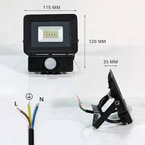 Светодиодный прожектор OEM 10W S4-SMD-10-Slim+Sensor 6500К 220V IP65, фото 3