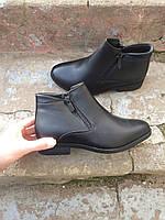 Демисезонные ботинки для мальчика р34 ТМ Kimboo