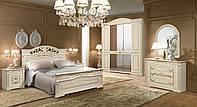 Спальня Рамина в комплекте с матрасом