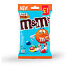M&M's Salted Caramel 80g