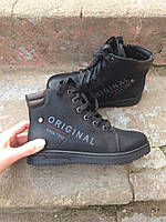 Демисезонные ботинки р31 для мальчика ТМ Kimboo