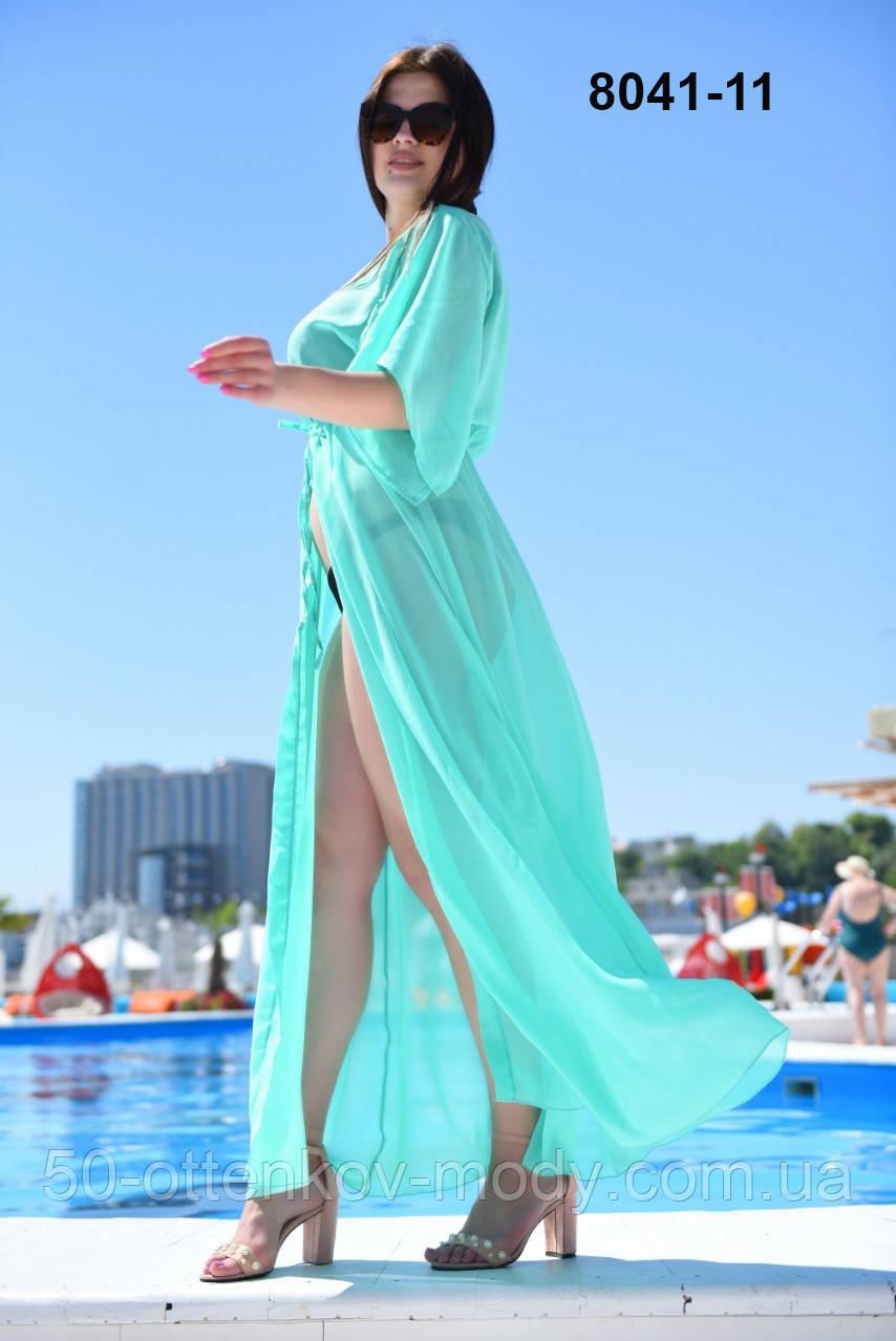 """Жіноча стильна пляжна туніка у великих розмірах 8041- (11-23) """"Шифон Зав'язка Максі"""" в кольорах"""