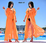 """Жіноча стильна пляжна туніка у великих розмірах 8041- (11-23) """"Шифон Зав'язка Максі"""" в кольорах, фото 2"""