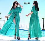 """Жіноча стильна пляжна туніка у великих розмірах 8041- (11-23) """"Шифон Зав'язка Максі"""" в кольорах, фото 3"""