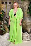 """Жіноча стильна пляжна туніка у великих розмірах 8041- (11-23) """"Шифон Зав'язка Максі"""" в кольорах, фото 4"""