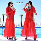 """Жіноча стильна пляжна туніка у великих розмірах 8041- (11-23) """"Шифон Зав'язка Максі"""" в кольорах, фото 7"""