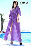 """Жіноча стильна пляжна туніка у великих розмірах 8041- (11-23) """"Шифон Зав'язка Максі"""" в кольорах, фото 8"""