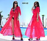 """Жіноча стильна пляжна туніка у великих розмірах 8041- (11-23) """"Шифон Зав'язка Максі"""" в кольорах, фото 9"""