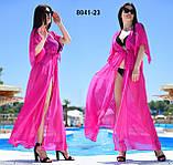 """Жіноча стильна пляжна туніка у великих розмірах 8041- (11-23) """"Шифон Зав'язка Максі"""" в кольорах, фото 10"""