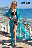 """Стильный летний шифоновый длинный сарафан с рукавом 6069-(12-22) """"Пляжный-2"""" в расцветках, фото 2"""