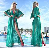 """Жіноча стильна пляжна туніка 9097 """"Гіпюр Квітка Максі"""" в кольорах, фото 2"""