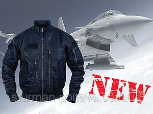 Куртка мужская демисезонная  тактическая  AVIATOR   нейлон  Mil-tec  цвет синий размер XL  Германия