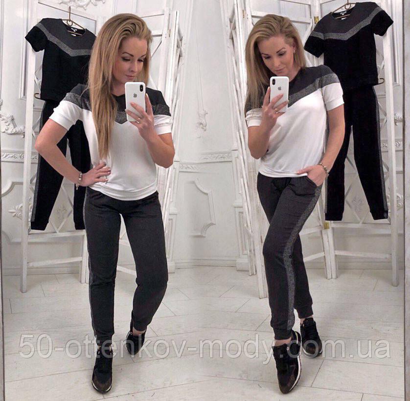 """Жіночий стильний спортивно-прогулянковий костюм 338 """"Кокетка Лампаси Люрекс"""" в кольорах"""