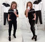 """Жіночий стильний спортивно-прогулянковий костюм 338 """"Кокетка Лампаси Люрекс"""" в кольорах, фото 2"""