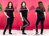 """Жіночий стильний спортивно-прогулянковий костюм 338 """"Кокетка Лампаси Люрекс"""" в кольорах, фото 4"""