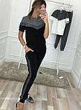 """Жіночий стильний спортивно-прогулянковий костюм 338 """"Кокетка Лампаси Люрекс"""" в кольорах, фото 6"""