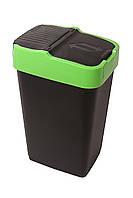 Ведро мусорное черно-зеленое 35л