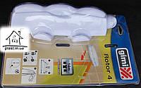 Инерционная сушилка для белья Gimi Rotor 4