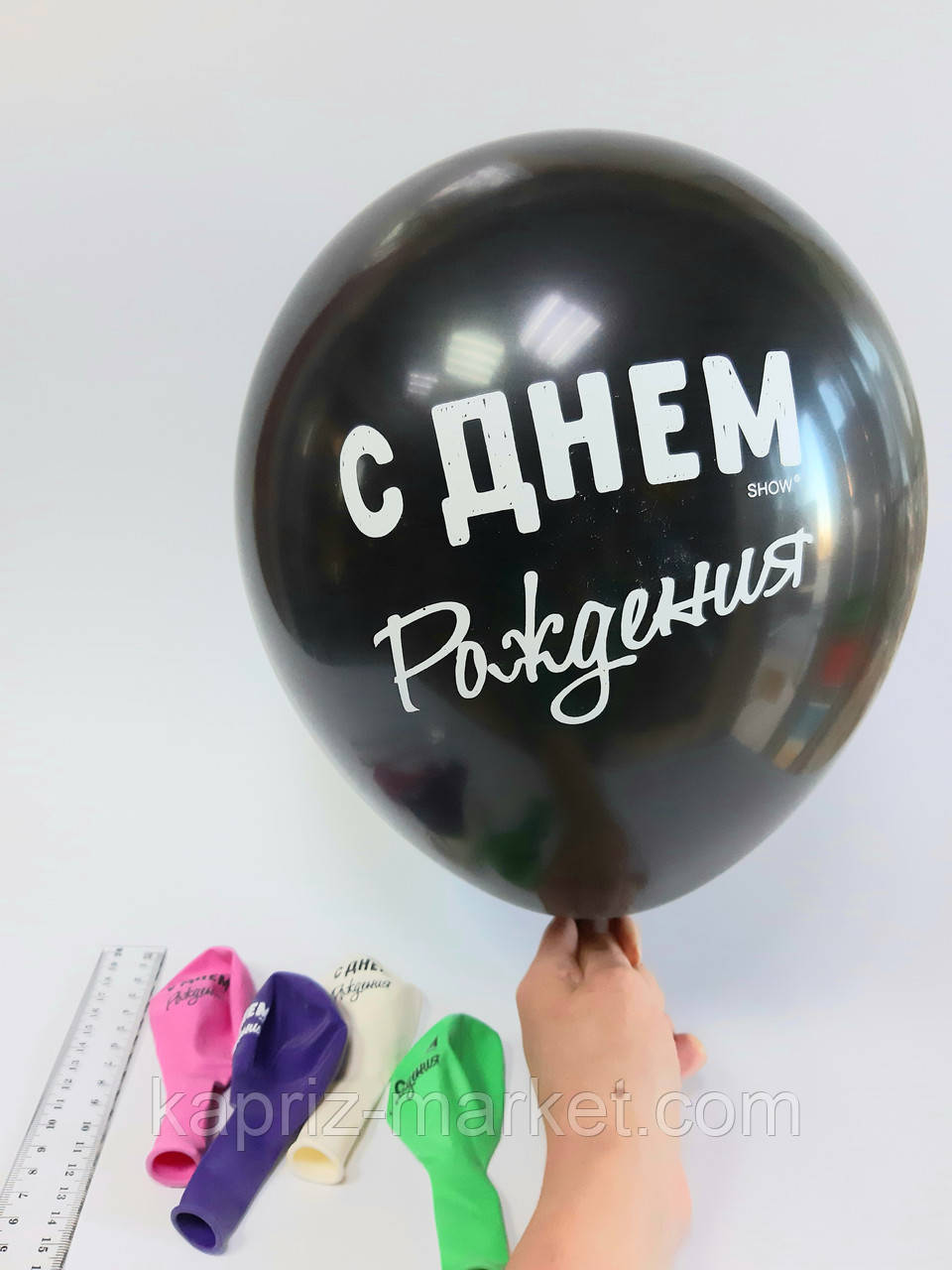 """Шарик надувной  """"С Днем Рождения""""""""12""""- размер 30 см"""