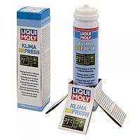 Экспресс очиститель кондиционера Liqui Moly Klima Refresh