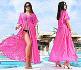 """Жіноча стильна пляжна туніка у великих розмірах 9097-2 """"Гіпюр Квітка Максі"""" в кольорах, фото 4"""