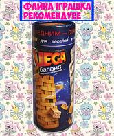 Настольная игра Vega, Башня, Дженга, Вега, Jenga, Danko Toys (Украина) 56дет.