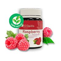 Шипучие таблетки Eco Pills Raspberry для похудения (15 шт)