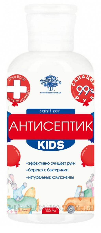 Антисептик детский для рук, 100 мл