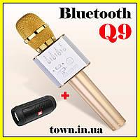 Микрофон-караоке Q9 Bluetooth беспроводной +колонка JBL CHARGE 2