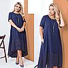 Асиметричне плаття А-силуету, з 50 по 58 розмір