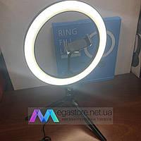 Селфи кольцо лампа 26 см на мини штативе с держателем для телефона LED подсветкой профессиональная