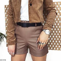 Шорти жіночі шкіряні з високою посадкою коричневі 42 44 46 48 розміри Новинка є кольори