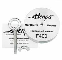 Односторонний поисковый магнит НЕПРА F400, усилие на отрыв 500кг, ТРОС В ПОДАРОК
