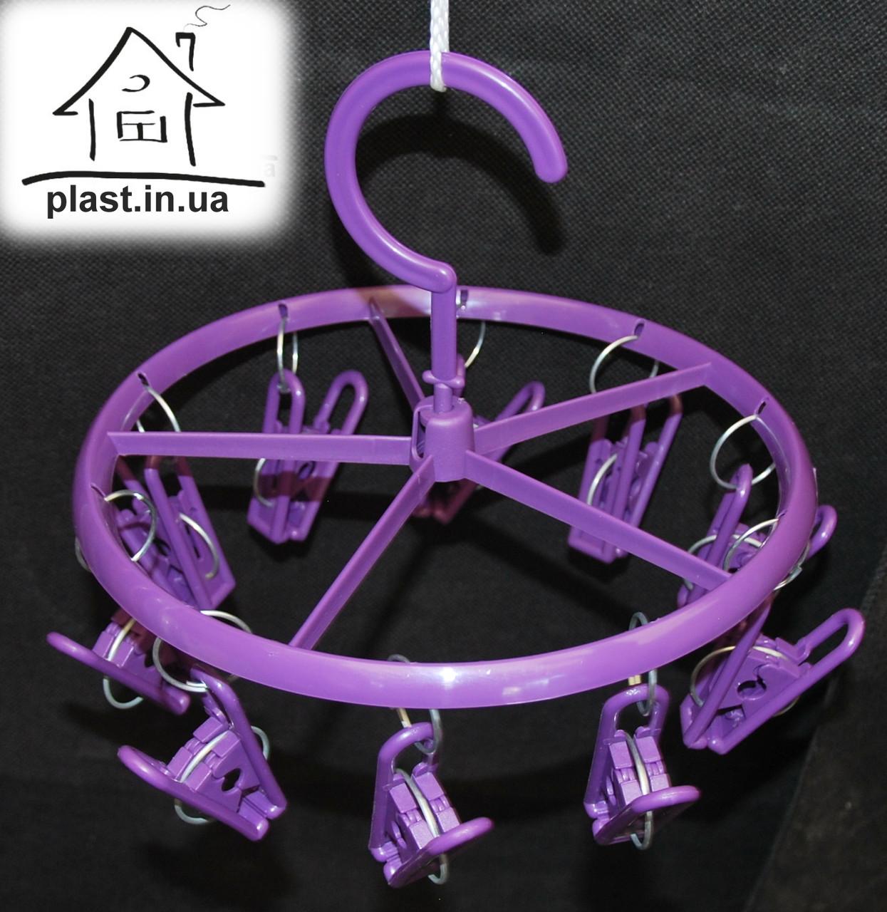 Вертушка с прищепками/Сушка для белья с прищепками В008 (фиолетовая)