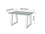 Стол обеденный Бинго Оверлайт Loft Металл-Дизайн, фото 3
