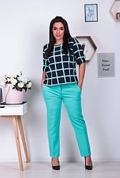 Костюм брючный женский : брюки+блуза клетка большие размеры.
