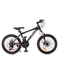 Детский велосипед profi optimal 20 дюймов